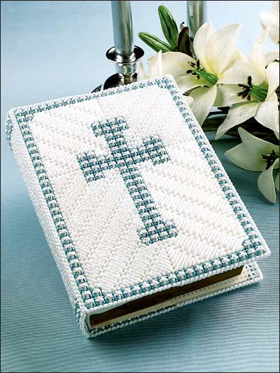 Blue Cross Bible Cover photo